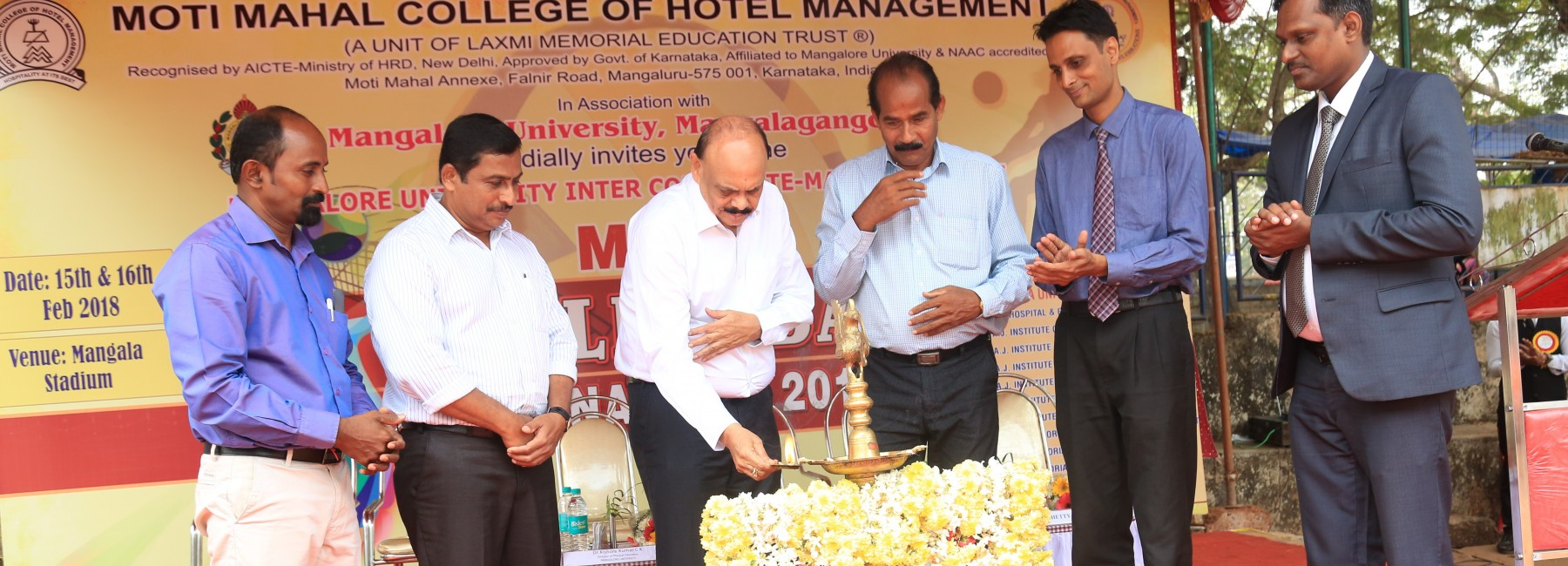 motimahal college of hotel management